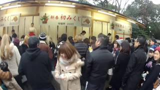 Popular Videos - Japanese New Year & Tourism