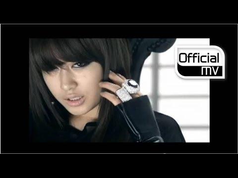 [MV] T-ARA(티아라) _ You drive me crazy(너 때문에 미쳐)
