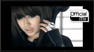 [MV] T-ARA(티아라) _ You drive me crazy(너 때문에 미쳐) * This musi...