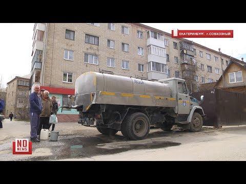 Авария на сетях Водоканала оставила целый поселок без воды