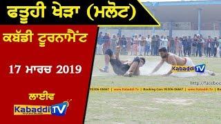 🔴 [LIVE] Fatuhi Khera (Malout) Kabaddi Tournament 17 March 2019 www.Kabaddi.Tv