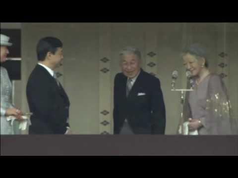 Japanese Emperor Akihito Celebrates 80th Birthday