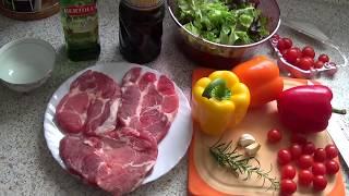 Вкусное Мясо с овощами и салат