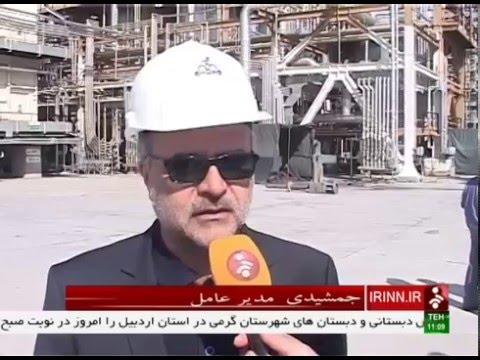 Iran Shazand petrochemical Co. producing Euro 4 petroleum توليد بنزين يورو چهار پتروشيمي شازند ايران