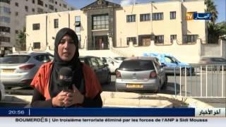 محكمة بئر مراد رايس تصدر حكم البراءة في حق ممثلة الجالية الجزائرية بكندا