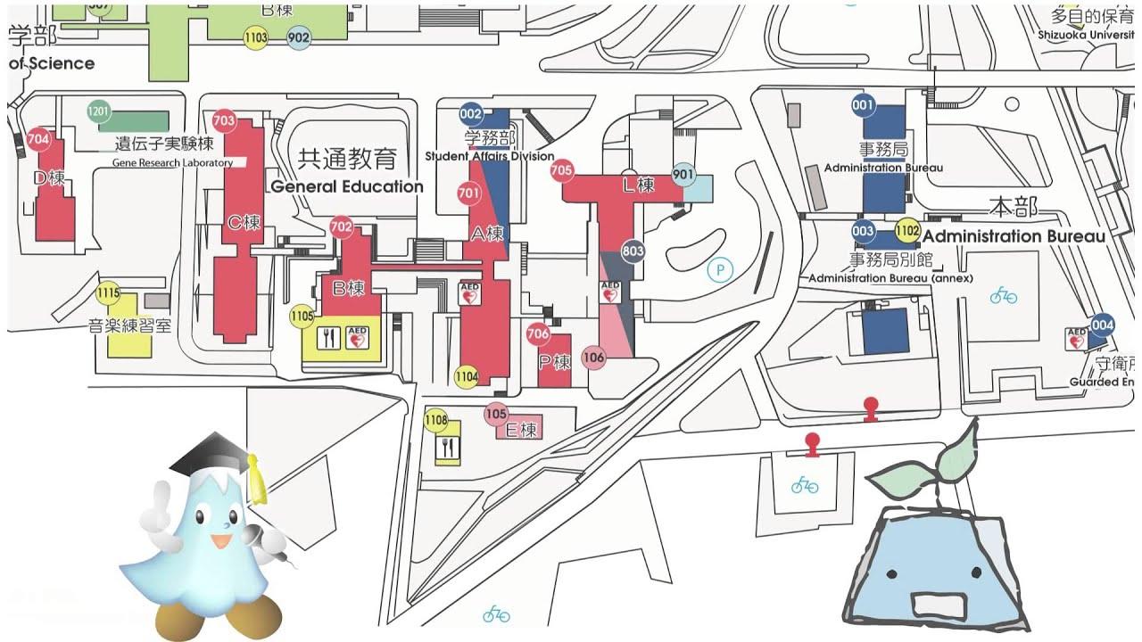 大学 学務 静岡