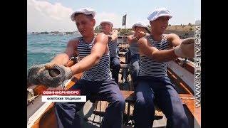 14.07.2018 Военнослужащие кораблей и судов Черноморского флота соревновались в шлюпочной гонке