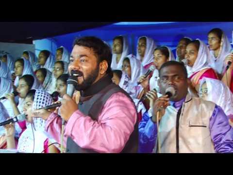 Yeshu Varum Vegam Latest Malayalam christian song 2017
