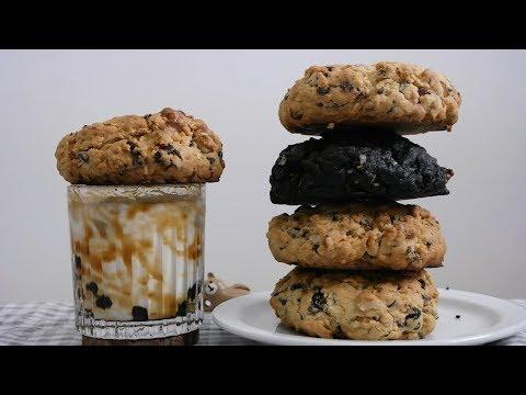 Sub 르뱅쿠키 만들기 L Levain Chocolate Chip Cookie Recipe L 서담 Seodam Youtube