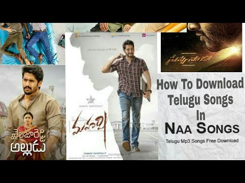 🌈 A 2 z mp3 naa songs | Teluguwap » MP3 Songs Free Download, A to Z