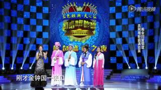 20150503 CCTV 叮咯咙咚呛第十集足本(最終回) Ding Ge Long Dong Qiang tenth episode (Last episode)