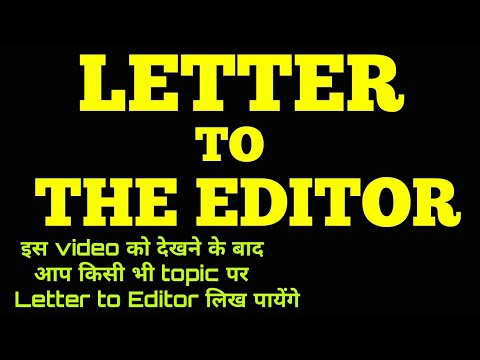 Letter to the Editor| for 10 th class | for 12th class |