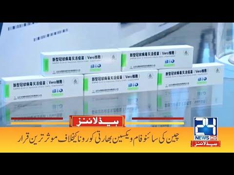 Chinese Sinovac Vaccine Effective Against Indian virus