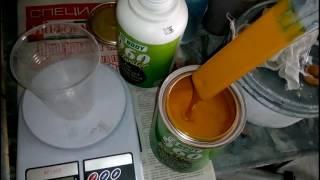 Покраска лодки прогресс 4 кислотный грунт body 960