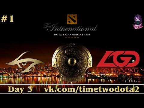 Vega vs MVP #3 (bo3) (Ru) | The International 5 Wild Card (26.07.2015)из YouTube · Длительность: 44 мин49 с