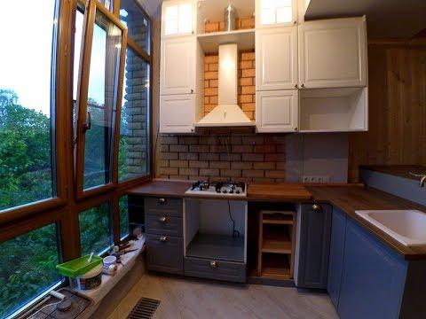 кухня икеа с освещением и барной стойкой мытищи Youtube