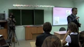 Урок обществознания, Овсенев_Р.Р., 2013