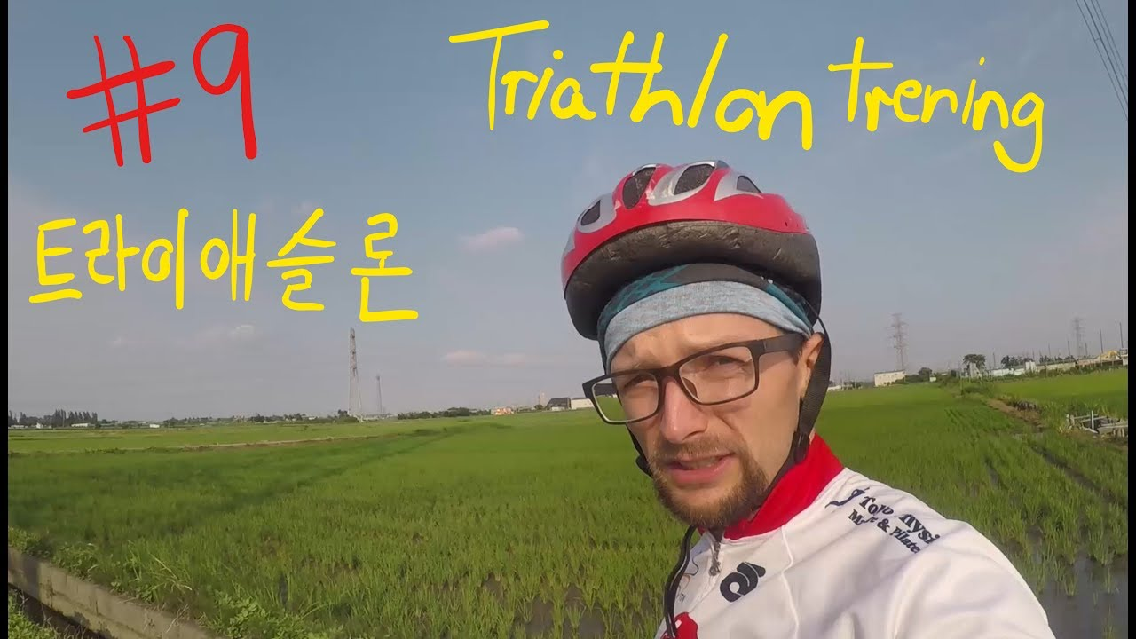 #9 Triathlon mix  [2017.6.23 Vlog po koreańsku, napisy PL]