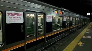 207系T14編成快速同志社前行き 西宮名塩駅発車