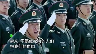 中华人民共和国国歌