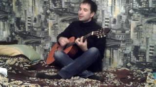 Animal Джаz Не Твоя Смерть кавер под гитару Cover Андрей Ше