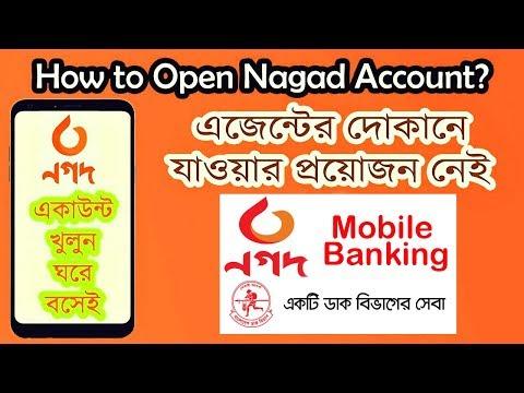 Nagad - নগদ  Mobile Banking A To Z । ঘরে বসেই খুলুন নগদ অ্যাকাউন্ট   How To Open Nagad Account?
