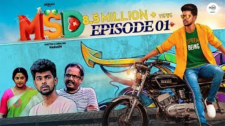 MSD | EPISODE 1 | Mini Web Series | Tamil web series | Micset