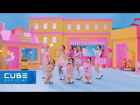 LIGHTSUM(라잇썸) - 'Vanilla' Official Music Video