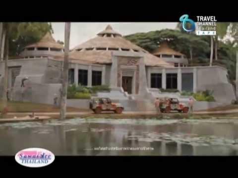 SAWASDEE THAILAND: Movie Guide,28 May, Jurassic Park 3D