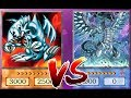 COMPETITIVE TOONS vs BLUE-EYES (Yugioh Competitive Duel)