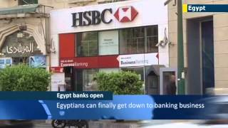 Economic Cost of Egypt Coup Crisis: Egyptian banks extend working hours as economy begins recovery