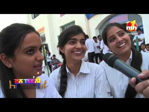 CANTEENI MANDEER  |  TALK SHOW  |  DOON VELLY COLLEGE KARNAL  |  MH ONE MUSIC