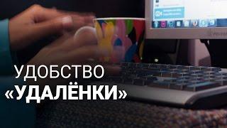Российские разработчики создали сервис для поиска мест под удаленную работу(, 2017-04-14T11:27:22.000Z)