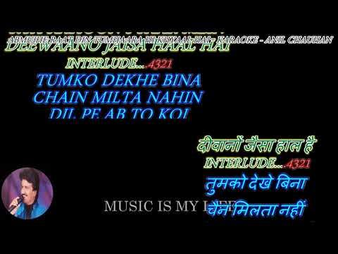 Ab Mujhe Raat Din Tumhaara Hi Khyaal Hai - karaoke With Scrolling Lyrics Eng. & हिंदी
