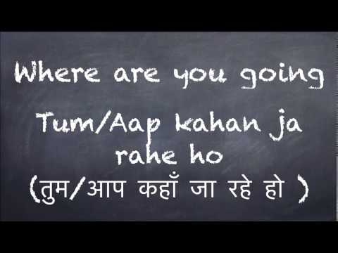 you re a flirt meaning in hindi