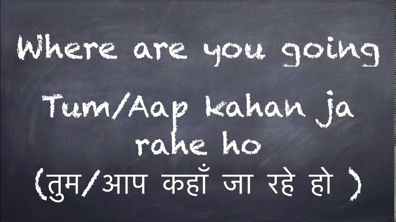 Learn Hindi: How to say