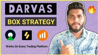 Famous Darvas Box Strategy | Works On Every Trading Platform |Winning Strategy | Olymp Trade Binomo