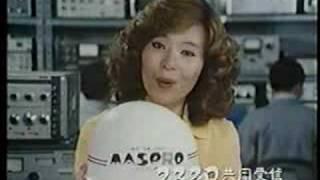 1979 マスプロ電工 thumbnail