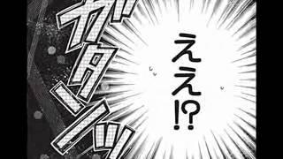 桜姫華伝 第4話(全4話)