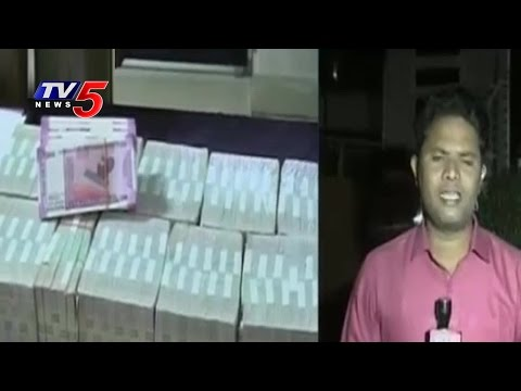 IT Raids Continues On Laxman Rao House Who Announces 10,000 Cr Property Under IDS Scheme | TV5 News