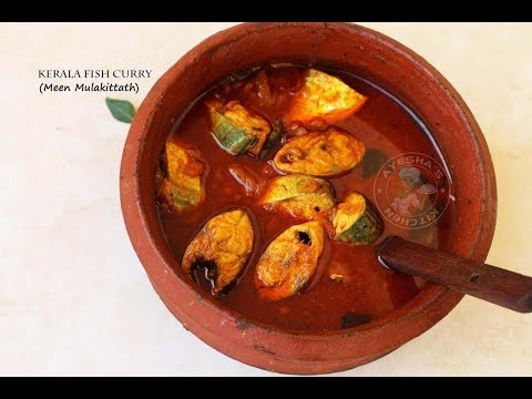 Malabar Fish Curry / മലബാർ അയല മുളകിട്ടത് - KERALA FISH CURRY