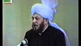 Historic Friday Sermon by Hadhrat Mirza Tahir Ahmad rh - 12 August 1988