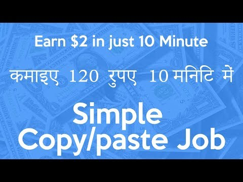Earn $2 in just 10 Minute By Doing Copy Paste Job At Home   Dooodly