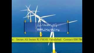 Wind Energy In Pakistan (English Council)