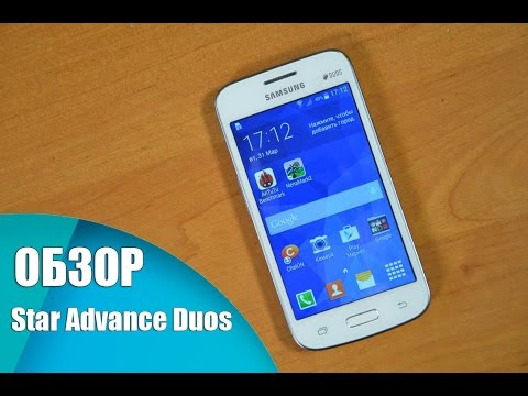 Samsung Galaxy Star Advance Duos G350E - буль, буль