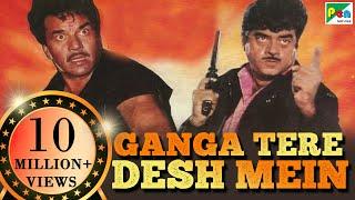 Ganga Tere Desh Mein | Full Movie | Dharmendra, Jayapradha | HD 1080p