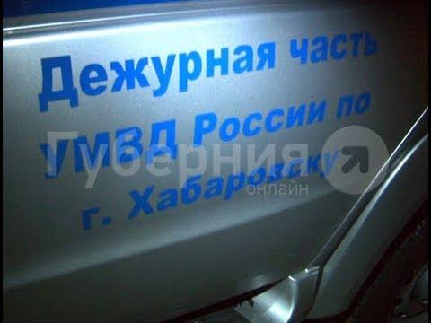 Пьяная ссора между коллегами закончилась поножовщиной в Хабаровске. MestoproTV