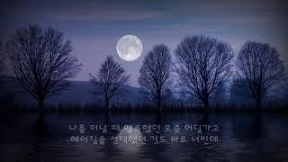 박강성...you & i