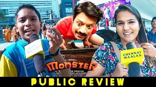 Monster Public Review | SJ Surya, Priya Bhavani | Kids & Family Audience Happiest Reactions!