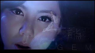 [Vietsub+Kara] Blindspot | 盲點 | G.E.M.Đặng Tử Kỳ